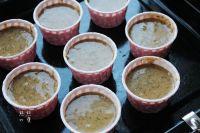 milk-tea cup cake step