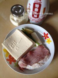 Hakka Style Meat Stuffing Bean Curd image1