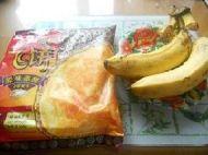 Crispy Banana Pie images 1