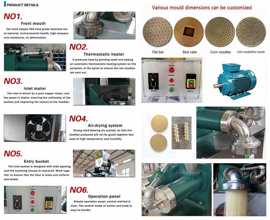 Automatic Rice Noodle Machine Advantage
