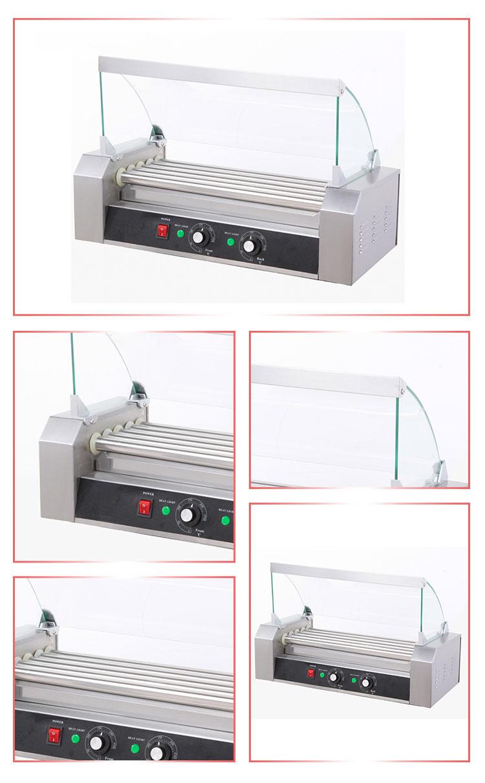 Hot Dog Machine Introduction