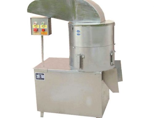 Vegetable Granule Cutting Machine